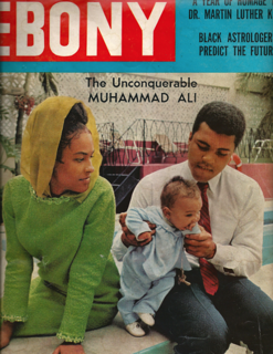 Khalilah was the wife who guided and gave Muhammad Ali great support mental and spiritual support through his good and hard times with his exile from boxing