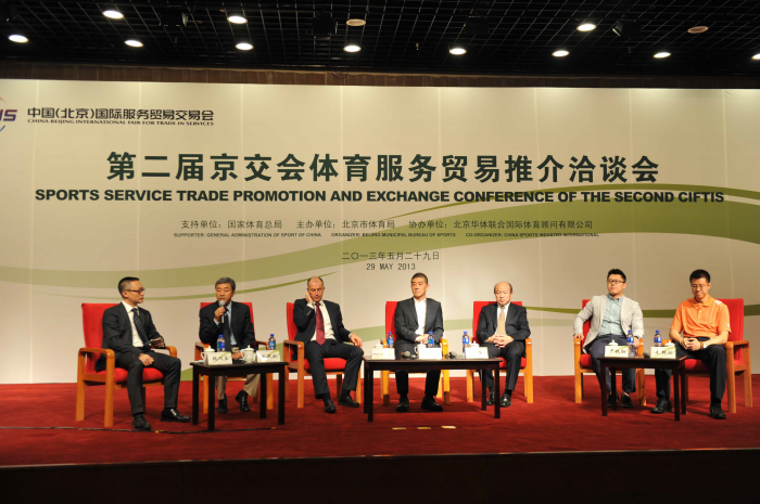 From 28 May through 1 June, 2014 at the China National Convention Center in Beijing, the China Sports Industry International is hosting an event that has wide-ranging sports, business and cultural entrepreneurial opportunities